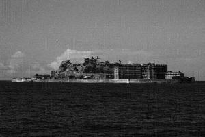 battleship isldan battleship island 2