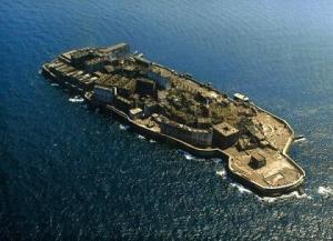 hashima island hashima island