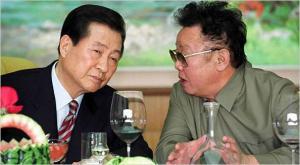 kim jong il and kim dae jung north korea south korea kim jong il and kim dae jung north korea south korea