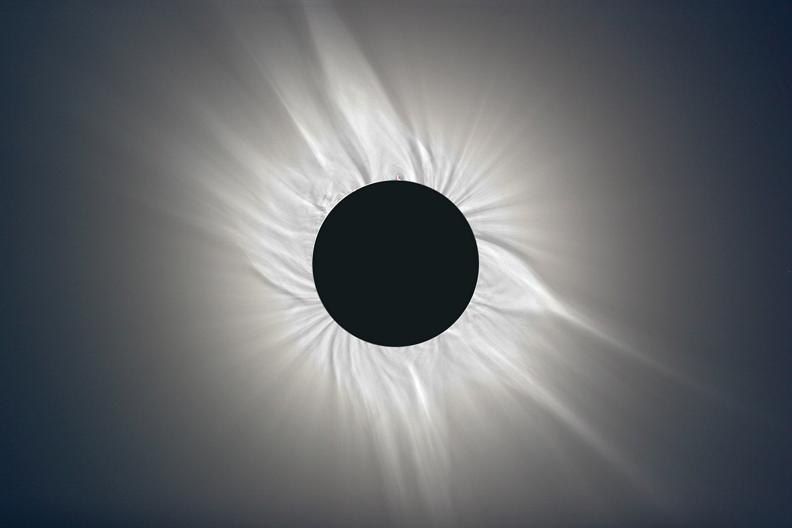 total solar eclipse Picture of the Day   February 4, 2010