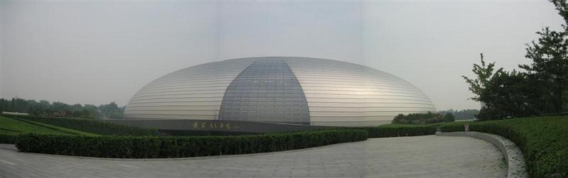 big metal glass dome in beijing china The Egg Building in China   National Centre for Performing Arts