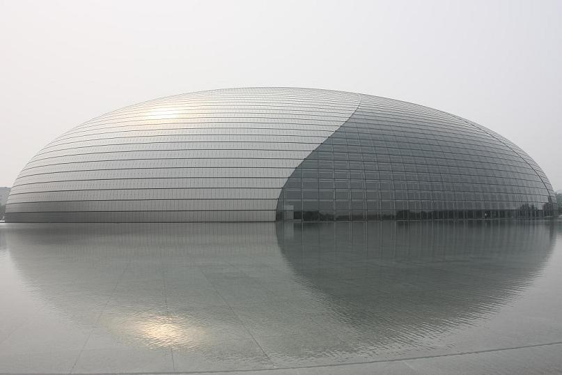 the chinese national centre for the performing arts beijing The Egg Building in China   National Centre for Performing Arts