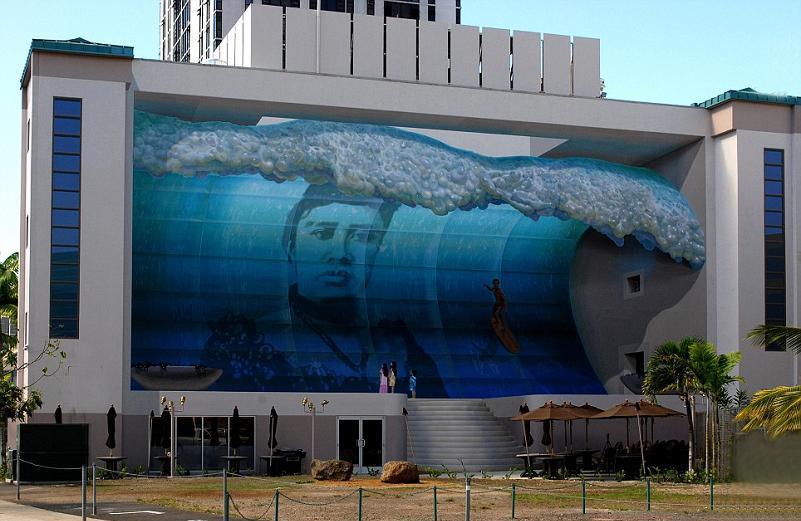 3d wall mural wave hawaii by john pugh Mind Blowing 3D Pencil Drawings by Nagai Hideyuki