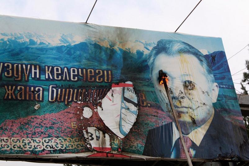 rally-riots-in-kyrgyzstan-billboard-burned-vandalized-president