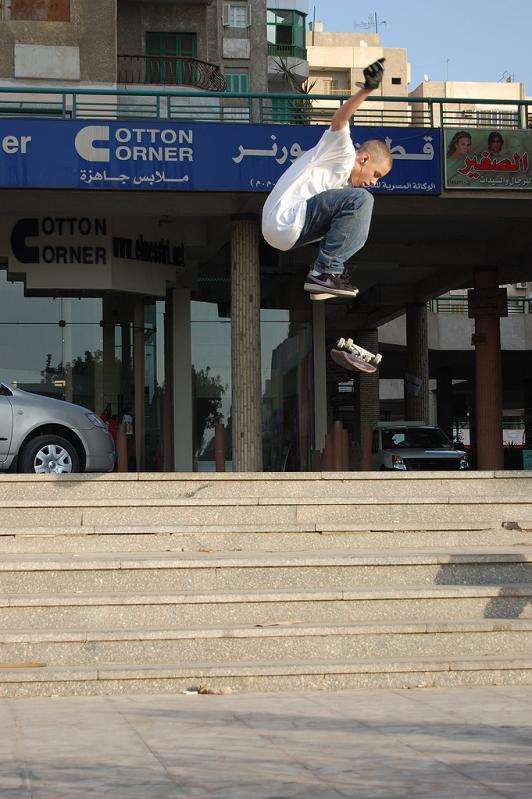 21 kick flip supreme The Art and History of the Kickflip [21 pics]