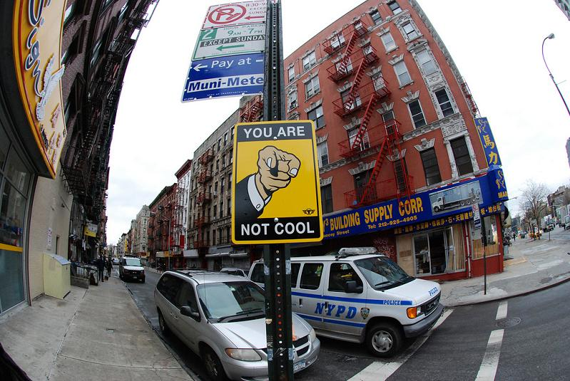 you are not cool street sign trusto corp Signs of the Times by Trusto Corp
