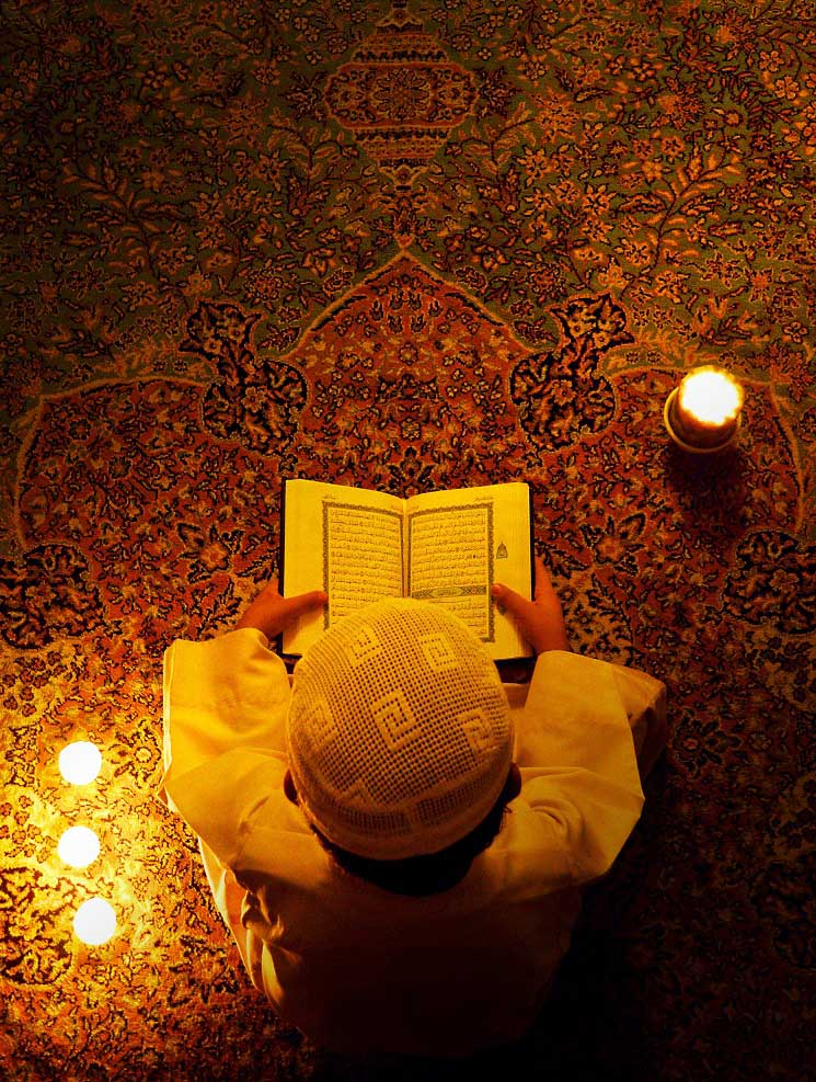 ramadan Picture of the Day   August 16, 2010