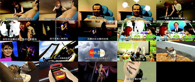 next media news animation jimmy lai Animating the News   Jimmy Lai | Next Media