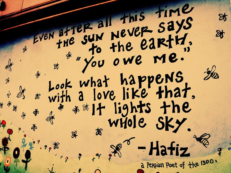 hafiz inspirational quote graffiti street art Picture of the Day   Simply Sublime