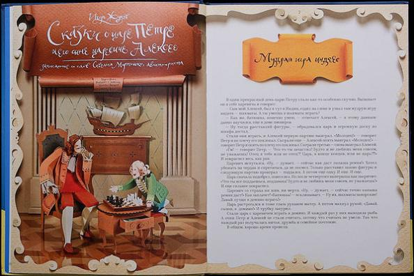 incredible miniature paper collage scene An Incredible Paper Collage Scene from Start to Finish