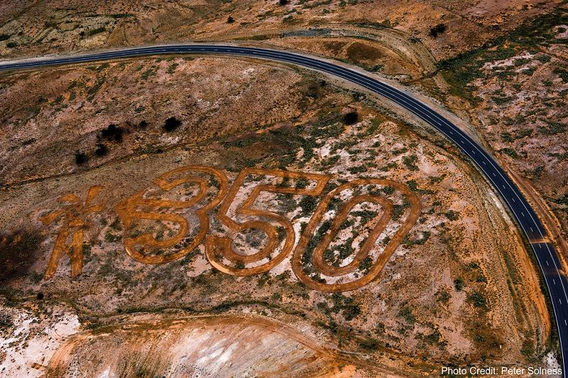 350 earth australia by keith chidzey fowlers gap australia 350 Earth: Worlds First Art Exhibit Visible from Space