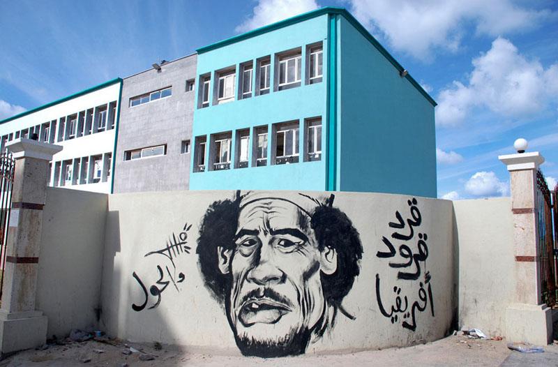 libyan protest graffiti gadaffi qaddafi monkey of monkeys king of kings benghazi Picture of the Day: The King of Kings?