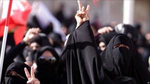 protests in bahrain protests in bahrain