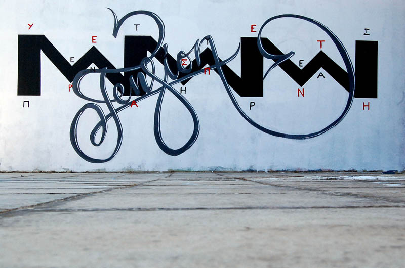 calligraffiti greg papagrigoriou street art calligraphy 13 Calligraffiti by Greg Papagrigoriou [25 pics]
