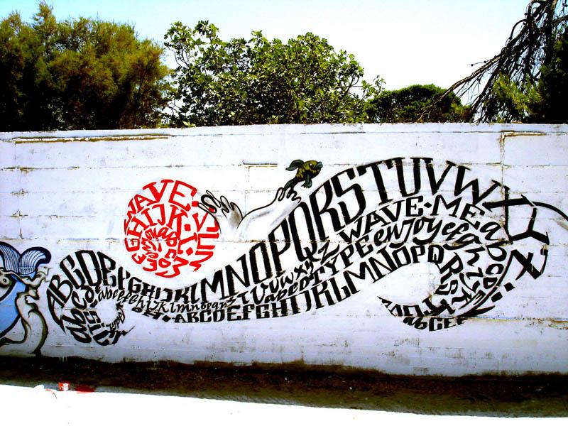 calligraffiti greg papagrigoriou street art calligraphy 14 Calligraffiti by Greg Papagrigoriou [25 pics]