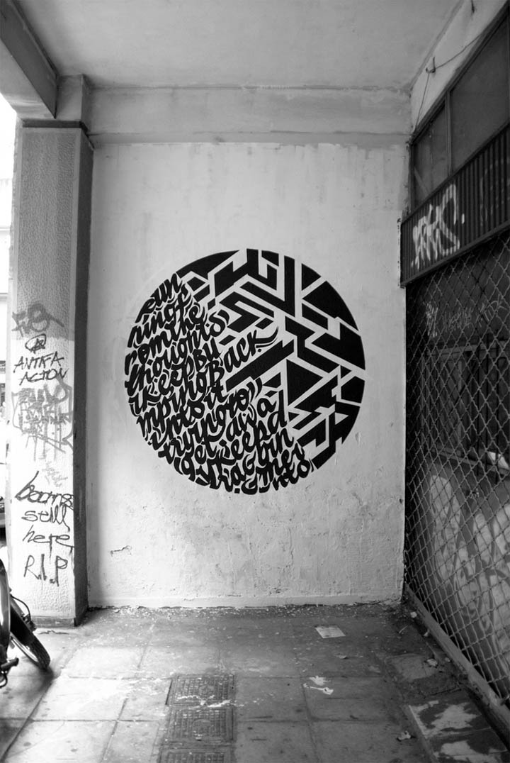 calligraffiti greg papagrigoriou street art calligraphy 25 Calligraffiti by Greg Papagrigoriou [25 pics]