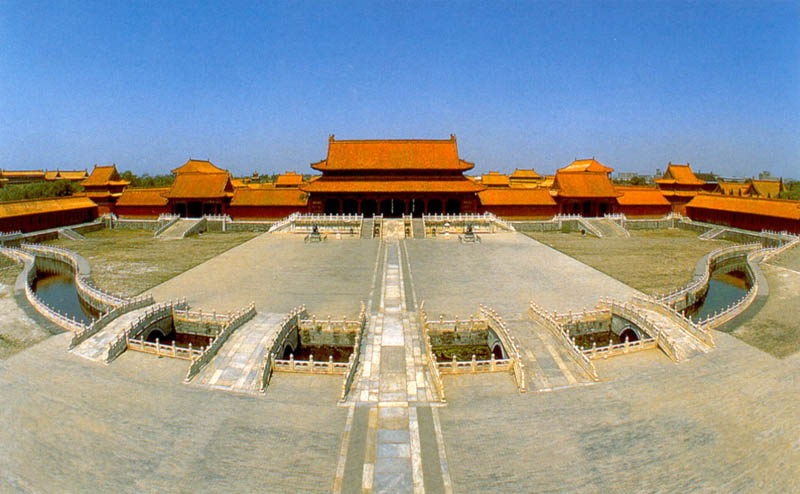 hall of supreme harmony forbidden city This Day In History   May 4th