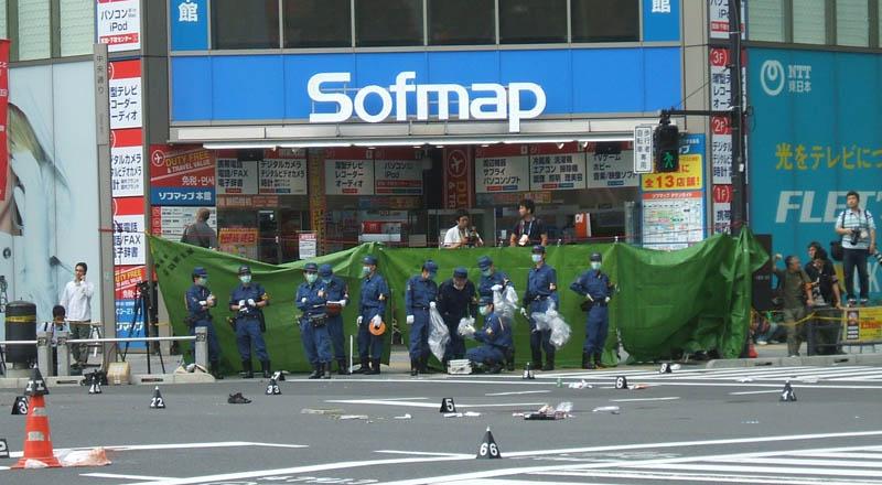 akihabara massacre scene of crime This Day In History   June 8th