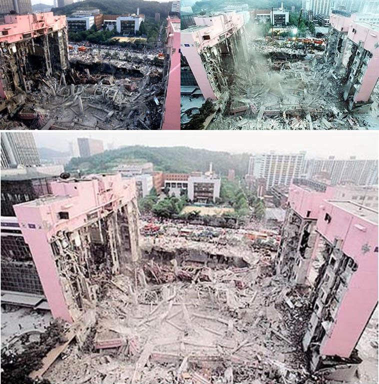 sampoong department store collapse south korea This Day In History   June 29th