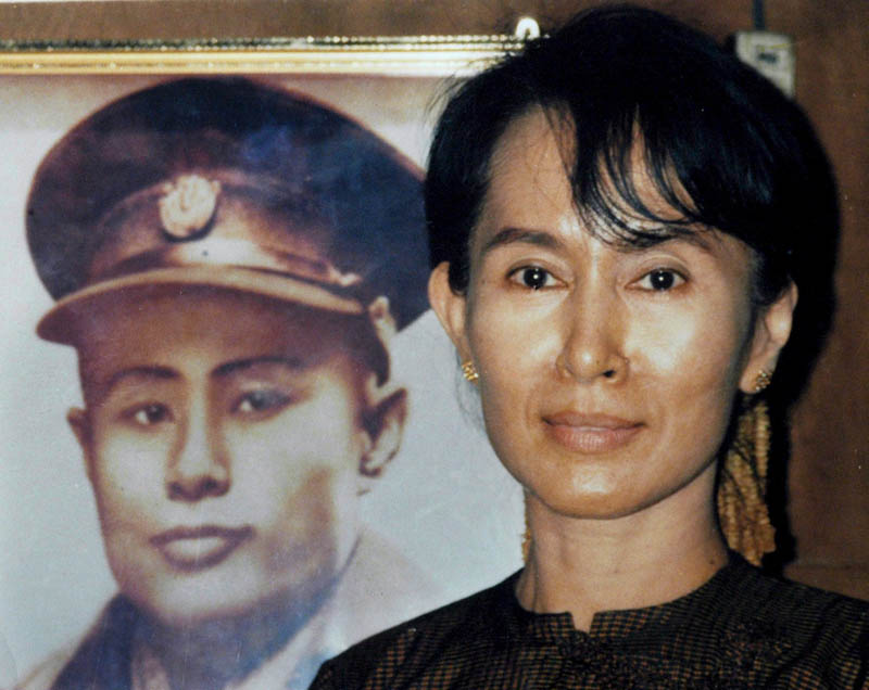 aung san suu kyi This Day In History   July 20th