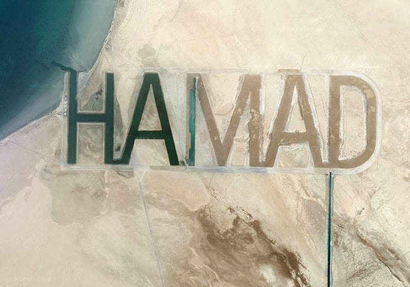 hamad name visible from space google earth sheikh abu dhabi 1 The Top 50 Pictures of the Day for 2011