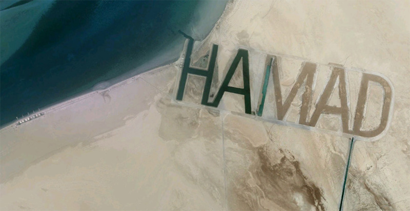 hamad name visible from space google earth sheikh abu dhabi 2 Picture of the Day: Space Graffiti