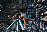 Picture of the Day: Instant Vertigo