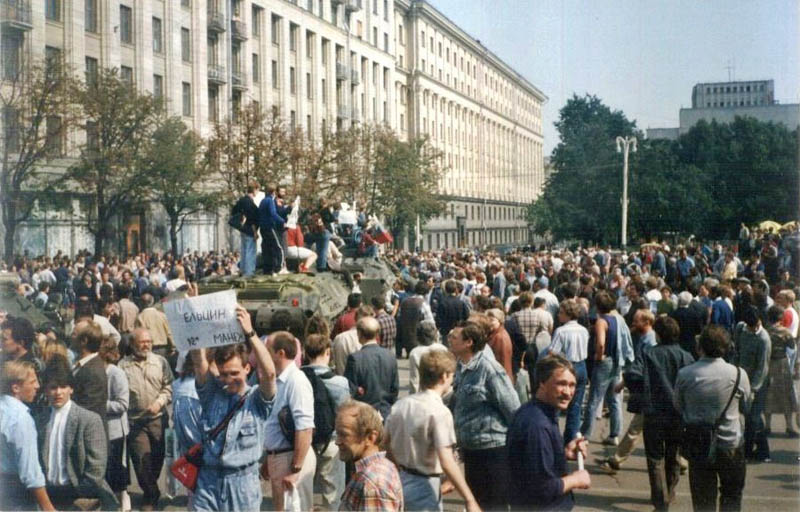 1991 coup detat soviet union This Day In History   October 19th