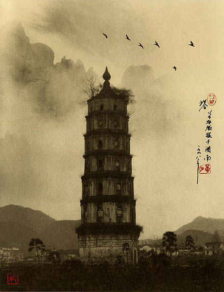photographs that look like traditional chinese paintins dong hong oai asian pictorialism 2 Photos Made to Look Like Traditional Chinese Paintings