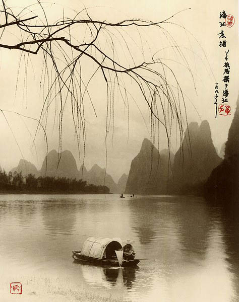 photographs that look like traditional chinese paintins dong hong oai asian pictorialism 20 Photos Made to Look Like Traditional Chinese Paintings