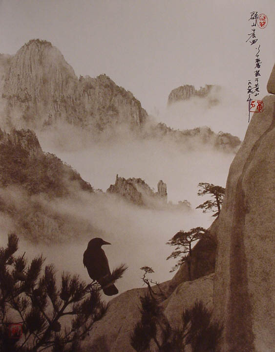 photographs that look like traditional chinese paintins dong hong oai asian pictorialism 4 Photos Made to Look Like Traditional Chinese Paintings