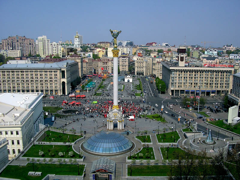 kiev skyline aerial from above Top 25 Cities in the World with the Most High Rise Buildings