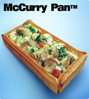 mccurry pan india 29 Exotic McDonalds Dishes Around the World
