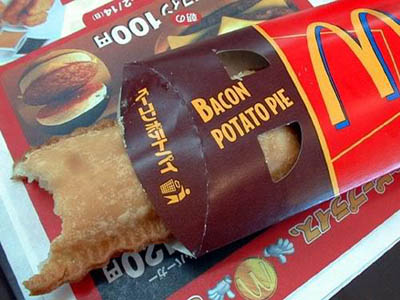 mcdonalds bacon potato pie 29 Exotic McDonalds Dishes Around the World