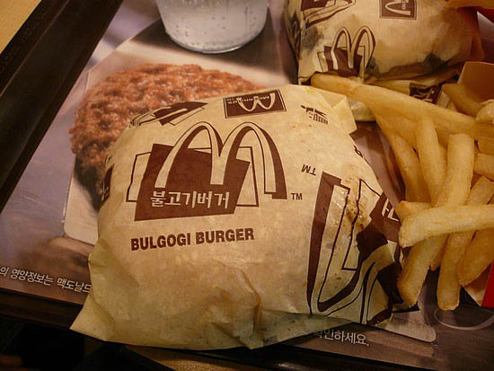 mcdonalds bulgogi burger south korea  29 Exotic McDonalds Dishes Around the World