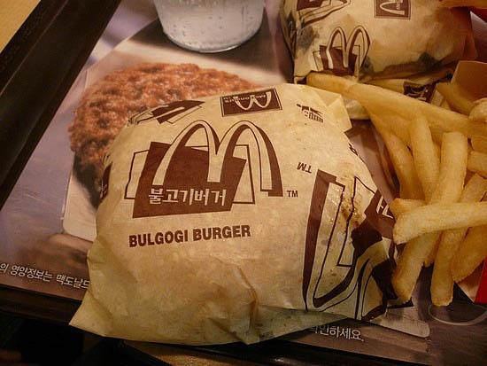 mcdonalds bulgogi burger south korea  29 Exotic McDonalds Dishes Around the World