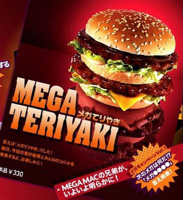 mega teriyaki mcdonalds 29 Exotic McDonalds Dishes Around the World