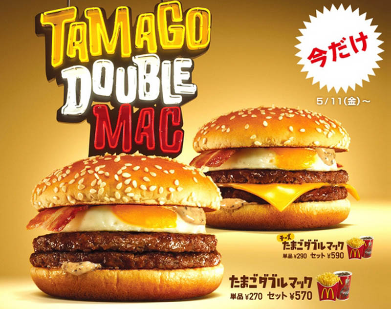 tamgao double mac japan 29 Exotic McDonalds Dishes Around the World