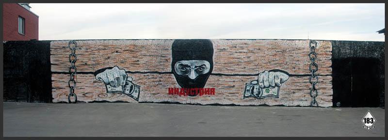 pavel p183 street art russian banksy banksi 4 16 Fresh Pieces by Russian Street Artist P183