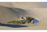 Crescent Lake: A Desert Oasis in China
