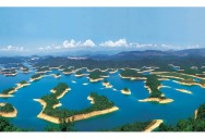 Picture of the Day: Thousand Island Lake in China