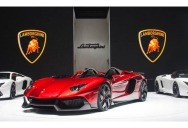 The Only Lamborghini Aventador J In Existence
