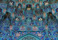 Picture of the Day: Entrance to the Saint Petersburg Mosque