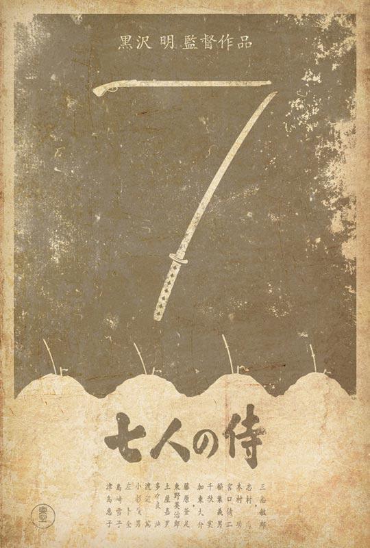 seven samurai alternate movie poster by adam rabalais Creative Alternate Movie Posters by Adam Rabalais