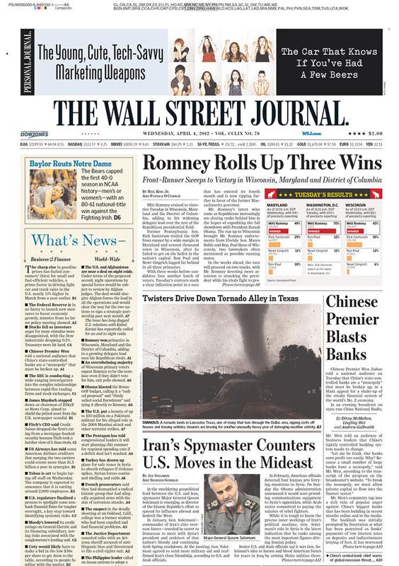 texas tornado april 2012 parrish ruiz de velasco (7)