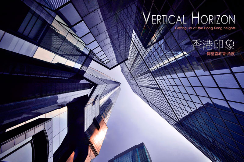 romain jacquet-lagreze vertical horizon looking skywards hong kong skyscrapers (1)