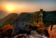 Picture of the Day: The Great(ly) Overgrown Wall of China