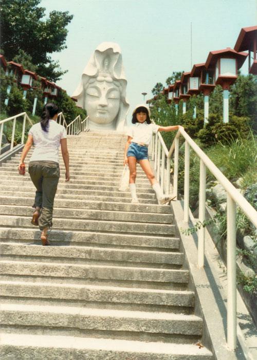 otsuka1-1981-2006-Ofuna-Japan