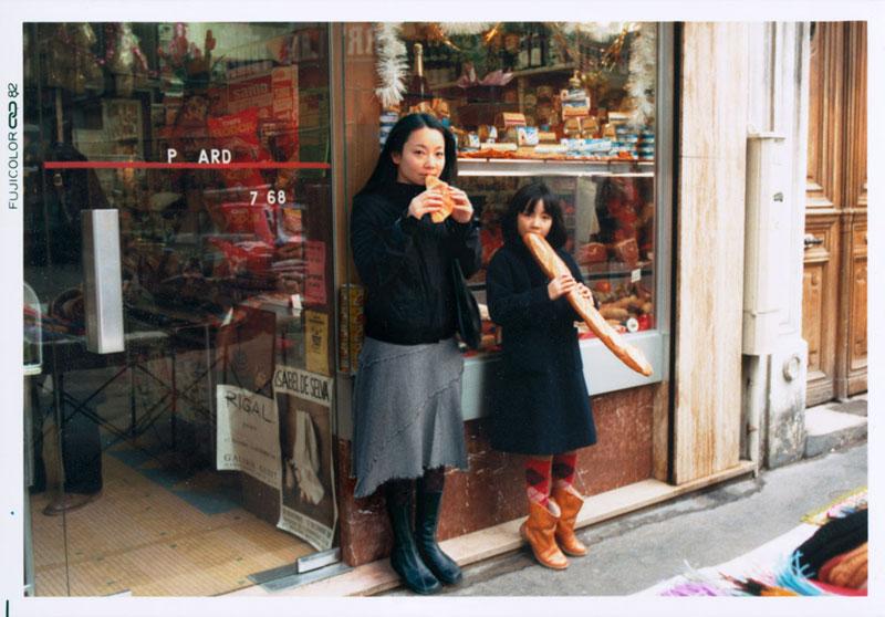 otsuka1-1982-2005-Paris-France