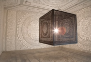 Picture of the Day: The Shadow Cube